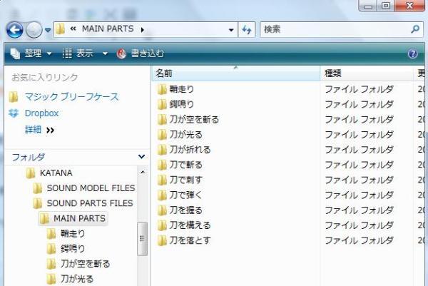 main parts フォルダ内紹介